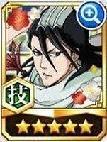 Byakuya Kuchiki ★ 5 [New Year]